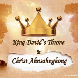 David's throne and Christ Ahnsahnghong